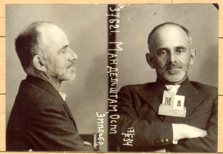 Mandelshtam_-_gulag