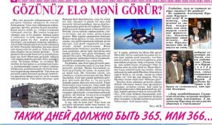 скр2014-3-2-1