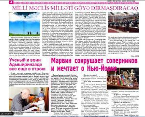 СКР2014-05-2