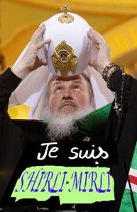 патриарх МИТРА