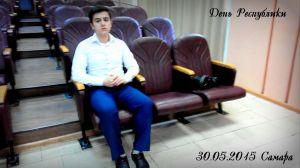 НАИЛЬ один сидит