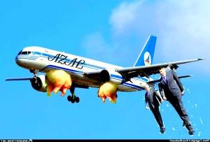 вымя самолет