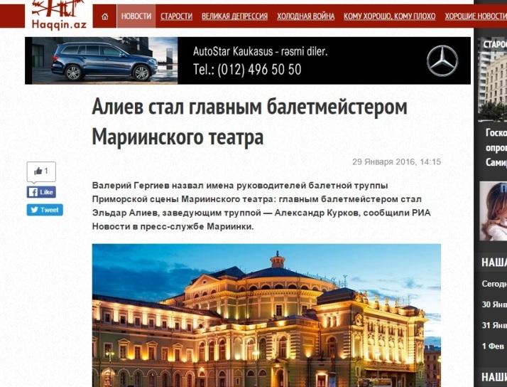 ЭЛЬДАР АЛИЕВ СКР