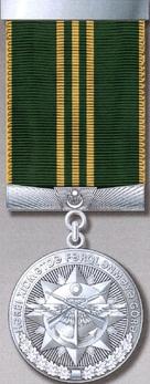 Медаль_«За_отличие_в_военной_службе»_(Азербайджан)_3_степени