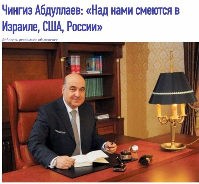 Чингиз_Абдуллаев