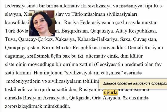 yasəmən_qaraqoyunlu