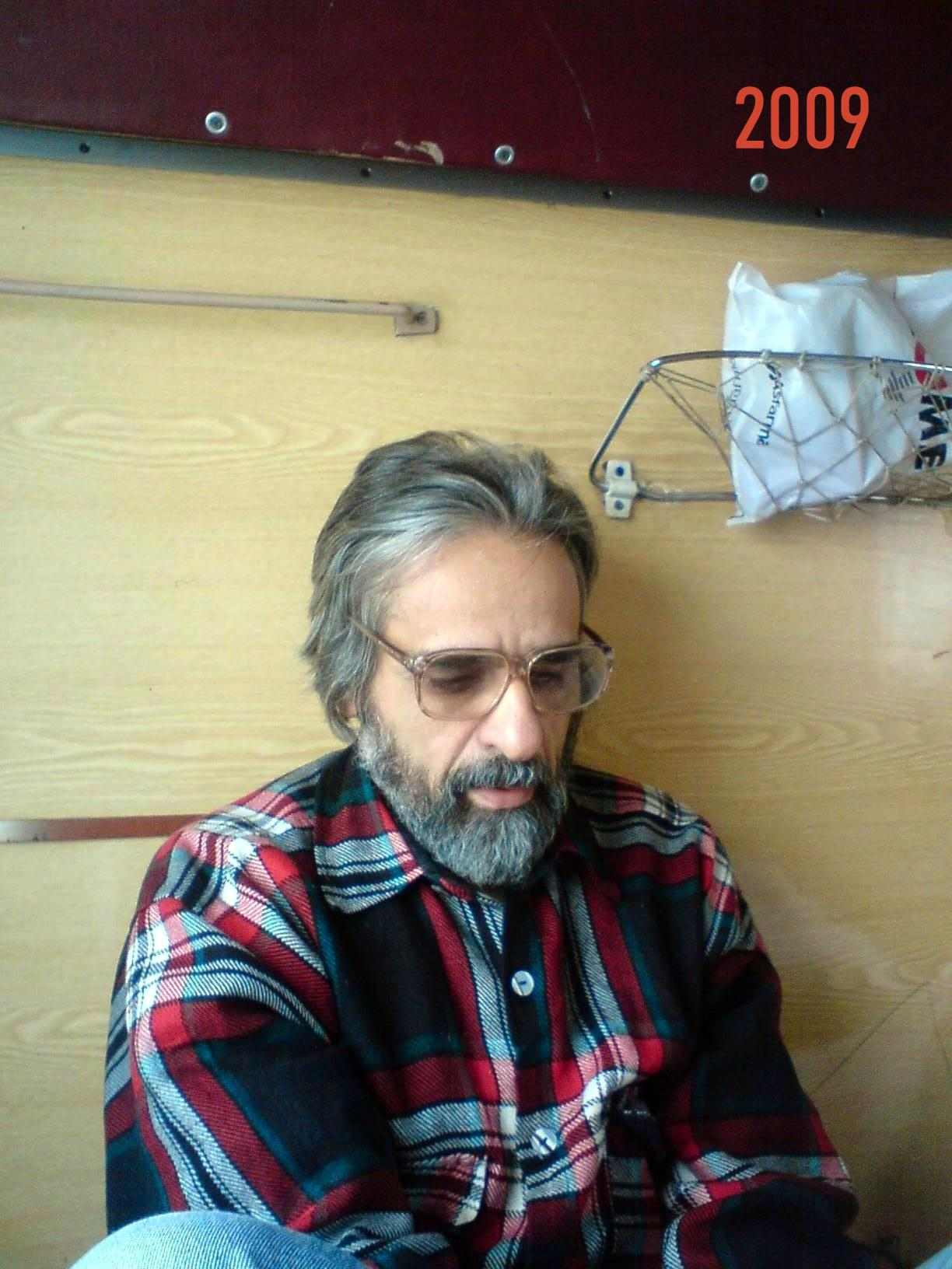 QATARDA 2009